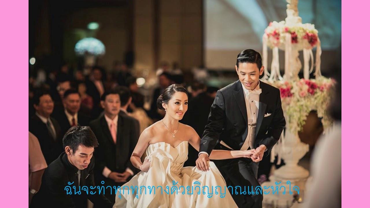 Pre-wedding คู่ชีวิต-COCKTAIL [งานเเต่งงานพี่โอม&พี่เพ็ญ]   เนื้อหางานแต่ง ค็อกเทลที่มีรายละเอียดมากที่สุด
