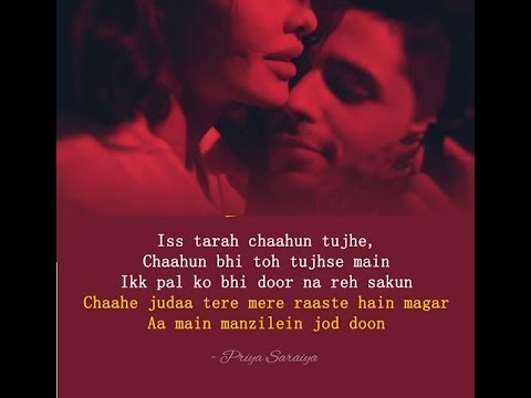 Laagi Na Choote Lyrics – A Gentleman |...
