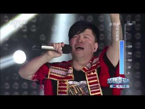 Chang Shilei | Sa Dingding [выпуск №4].