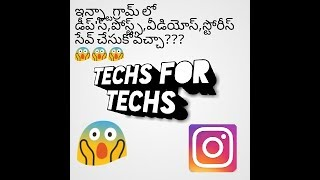 Download How To Download Dps Videos - Dcyoutube