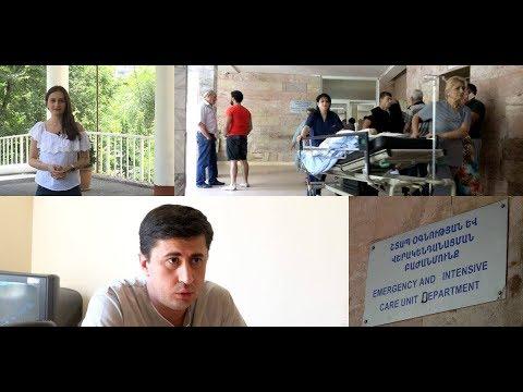 Ազատ ելումուտ Սուրբ Գրիգոր Լուսավորիչ ԲԿ-ի վերակենդանացման բաժանմունքում․ ահազանգի հետքերով