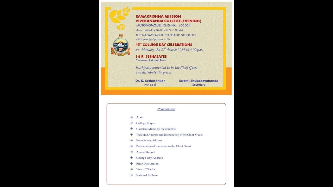 "R.K.M. Vivekananda College - ""College Day Celebration 2019"""