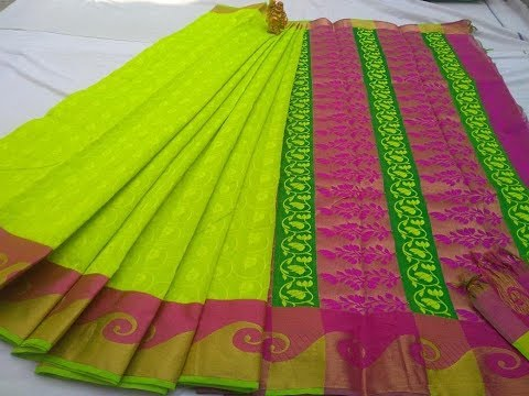 Latest Embossed Silk Cotton Saree With 3d Designs || Embossed Silk Cotton Sarees With Rich Pallu