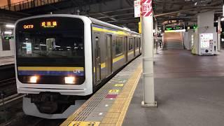 209系2100番台マリC422編成+マリC415編成千葉発車