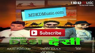MP3 Desi Sesi N Bola Kar Chori Ra Songs Ringtone Mp3 Download