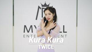 모모카   TWICE(트와이스) 'Kura Kura' Dance Cover