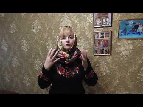 """Павловопосадские шали """"Счастливица """"30,16 и одна намотка)))"""