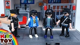 Cartoon about the police. Bank robbery. Escape and chase. Fun video for kids.