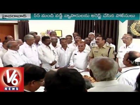 Illegal Finance Mafia   Police Arrests 55 Illegal Financiers In Old City   Hyderabad   V6 News
