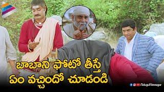 Shirdi Sai Telugu Movie BEST SCENE   Nagarjuna   Srihari   Srikanth   Telugu FilmNagar