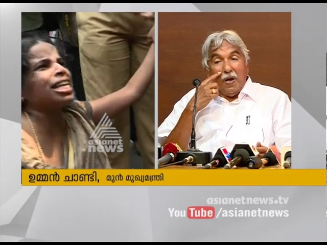 Kerala cops arrest Jishnu Pranoy's mother: Oommen Chandy responds