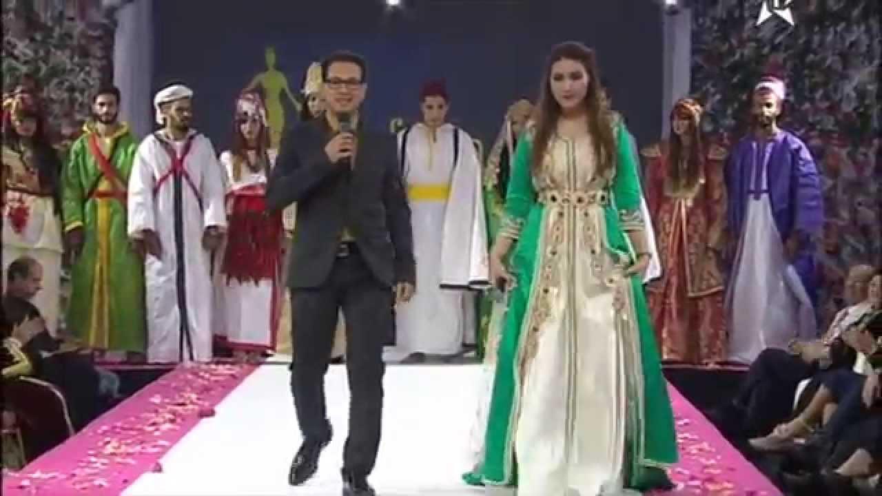 Fashion Week Casablanca