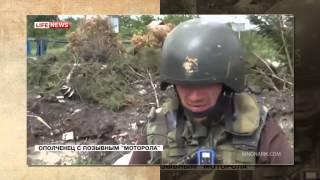 Небо Славян Новороссия Клип