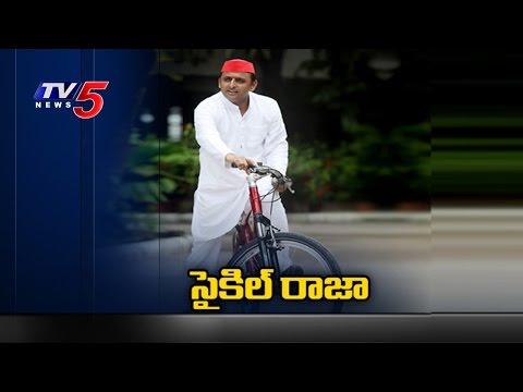 Akhilesh Yadav Wins 'Cycle Race' | UP Elections 2017 | TV5 News