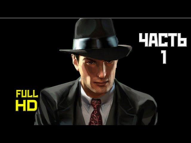 Mafia 2 (видео)