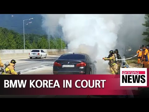 Lawsuit filed against BMW Korea after auto blazes