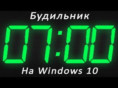 Календарь на рабочий стол гаджеты календаря Windows 7
