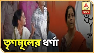 Mamata, Sitharaman at loggerheads over central forces | ABP Ananda