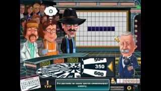 Игра Поле Чудес для компьютера 2013