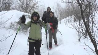 New York Ramblers: Bear Mountain Woods Roads and Ski Trails