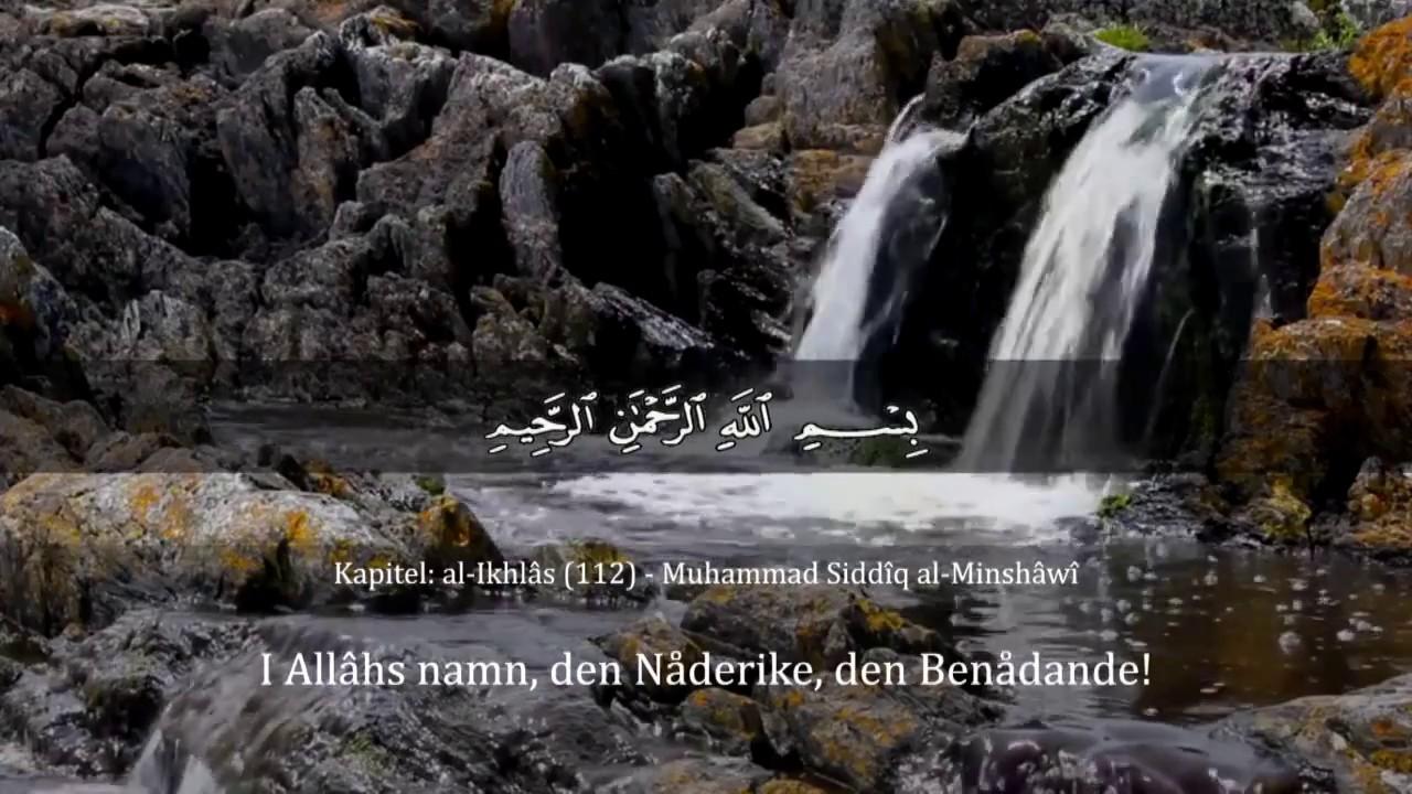 Surah Al-Ikhlas, Al-Falaq & An-Nas - Muhammad Siddiq Al-Minshawi