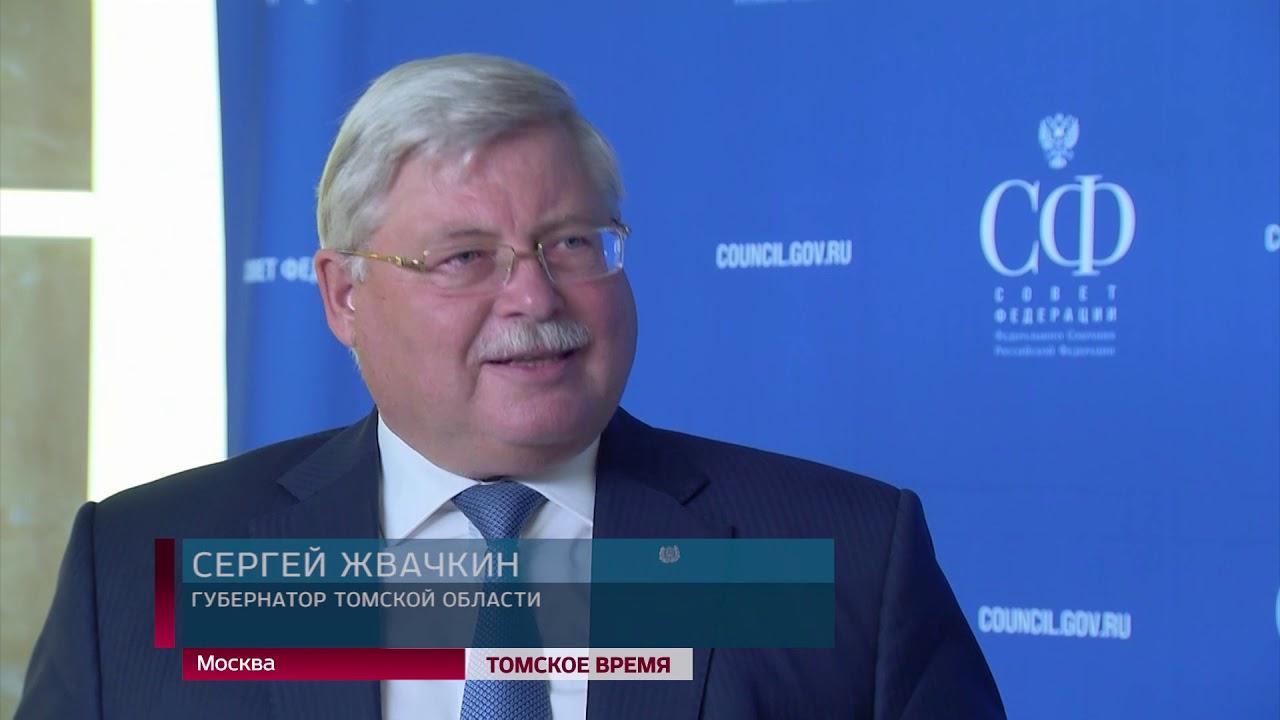 Переговоры, презентации и даже… футбол: дни Томской области прошли в Совете Федерации