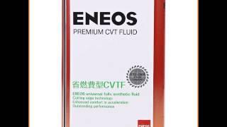 Жидкость для вариатора ENEOS  Premium CVT Fluid, 1л