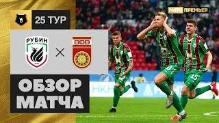 24.04.2019 Рубин - Уфа - 1:1. Обзор матча