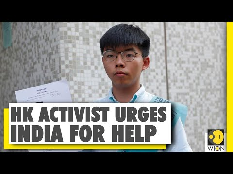 Hong Kong activists seek India's support, says 'Will India open its doors to us?'