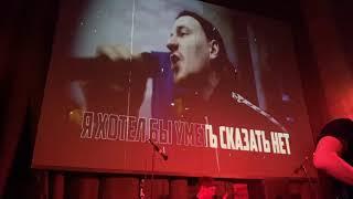Чёрная речка и Ploho — Нет (Санкт-Петербург, Ласточка, 1.05.2021)