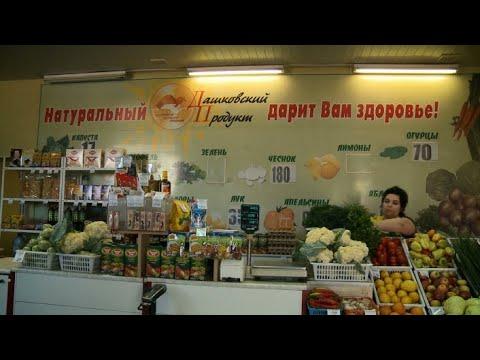 """Специальный репортаж """"Большевик-на-Оке"""""""""""