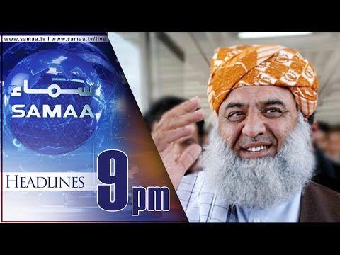 Samaa Headlines - 9 PM - 03 Aug 2017 - SAMAA TV