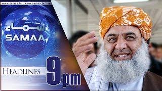 Samaa Headlines   9 PM   SAMAA TV   03 Aug 2017
