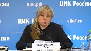 Постоянно обновляются данные подсчета итогов голосования по поправкам в Конституцию РФ.