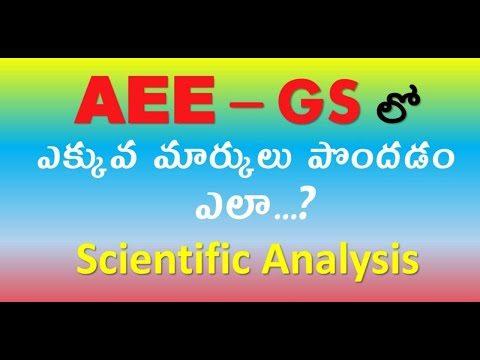 AEE (Asst Executive Engineers) Exam TIPS for  TOP SCORE by STAR INDIA ACADEMY