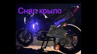тЮНИНГ RACER NITRO 250