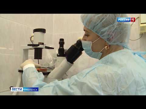В Смоленской области выявлен третий случай заражения коронавирусом