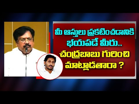 TDP Varla Ramaiah Press Meet | Serious Comments On Jagan Illegal Assets Case | ABN Telugu teluguvoice