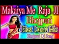Toing mix  ll Makaiya Me Raja Ji ll Toing mix ll Full bass ll Mix By Nikhil Babu Hi-Tech