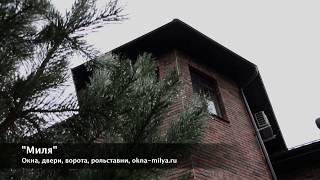 видео Энергоэффективные окна VEKA Rus сохранят тепло в доме!