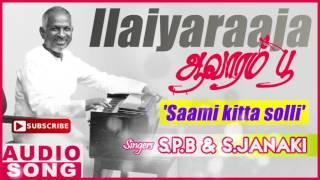 Saamikitta Solli Vachu | Tamil Song | Avarampoo | Vineeth | Nandhini | SPB | Ilayaraja