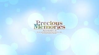 2019.9.8(日)「プレシャスメモリーズ PARTY 2019 東京」 3回戦の配信動画です。