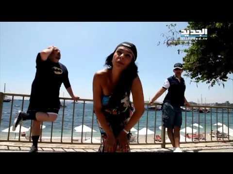 فيديو اغنية تنبك معسل في برنامج اربت تنحل HD