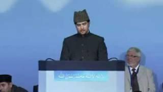 Jalsa Salana UK 2009 - Day 2 : Nazm - Part 1(Urdu Poem)