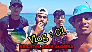 Groupe Lahlou - VLOG Algérie Krichtel