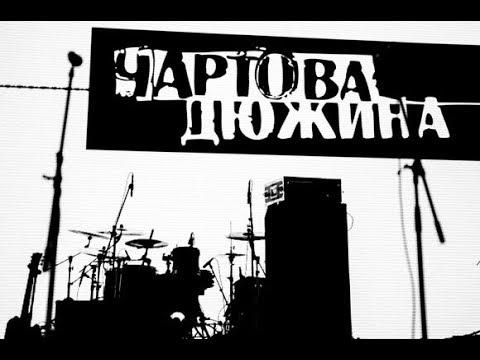 """Звездные гости на открытии фестиваля """"Чартова дюжина"""""""