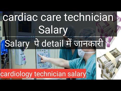 Cardiac care technician salary. Cardiology technician salary. Cardiology salary. Cardiology course.