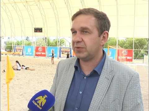 Вісник міського голови. Новий спортивний комплекс в Івано-Франківську
