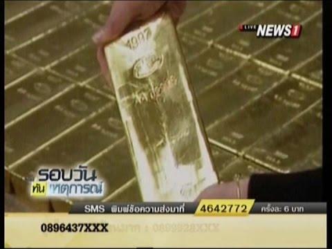ราคาทองพุ่ง 300 บ. กังวลปัจจัยต่างประเทศ