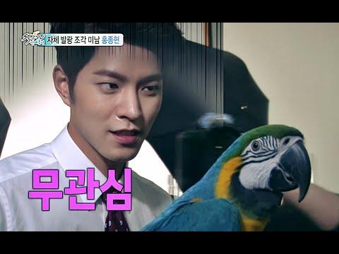 [Section TV] 섹션 TV – Hong Jong-Hyun, fighting with  parrot  홍종현,앵무새와 기싸움 20150222